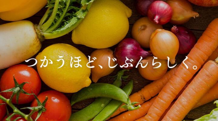 コープデリ・おうちコープのイメージ画像